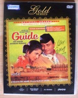 Gude Autographed dvd cover