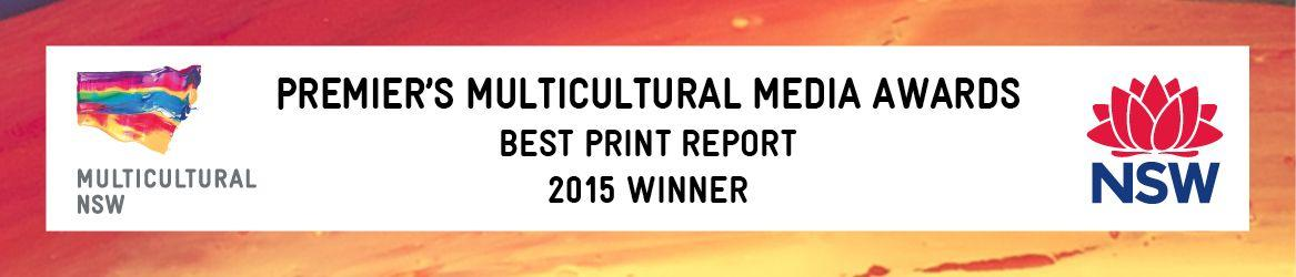 Multicultural Awards - Banners-Winner