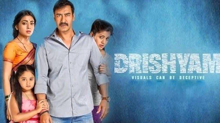 Would Drishyam be the third blockbuster in July?