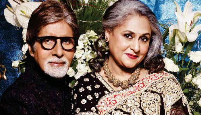 Big B and Jaya get together after 14 years