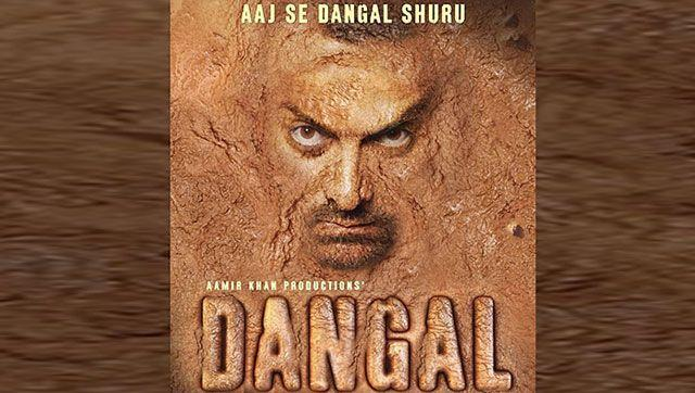 Aamir Khan's Dangal preponed, to be an Independence Day release?