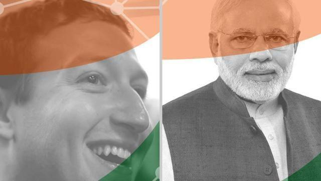 Zuckerberg changes FB profile picture to 'support' Digital India