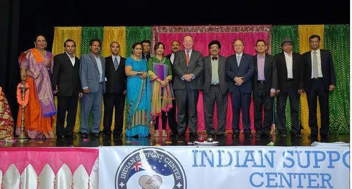 Indian Support Center Inc launches its first Fund Raising event
