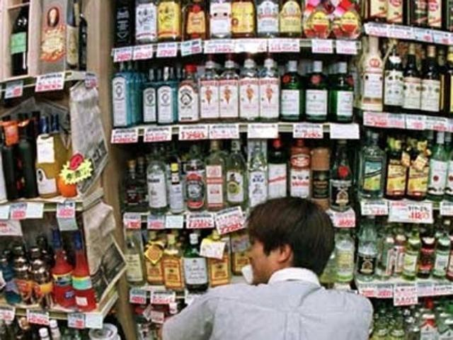 SC upholds Kerala liquor policy: Bars to operate only in 5-star hotels