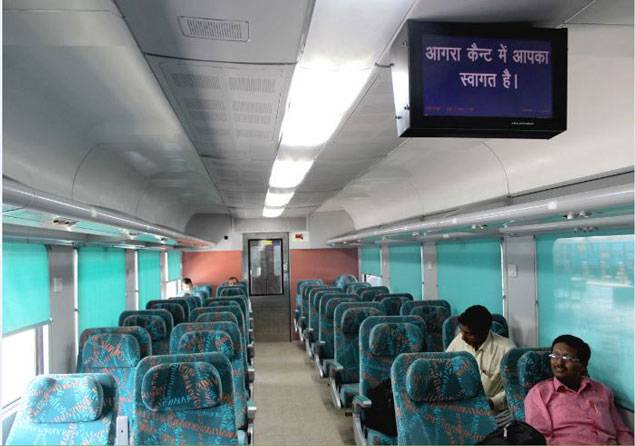 India's fastest train Gatiman Express to begin service from April 5