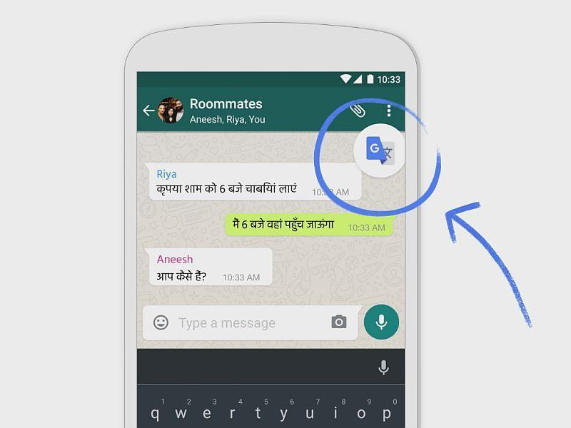 Google Translate Now Works in Any App on Android, iOS Gets Offline Mode
