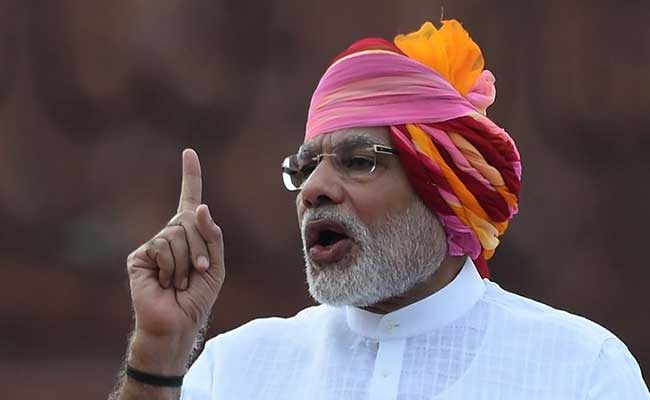PM Modi Announces Special 200 Crore Sports Package For Jammu And Kashmir