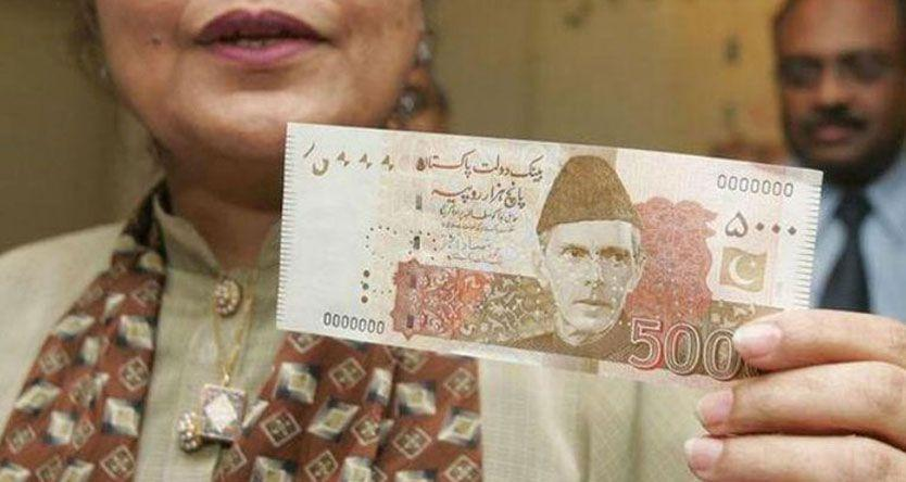 Demonetisation in Pakistan: Senate passes resolution to withdraw Rs 5000 note