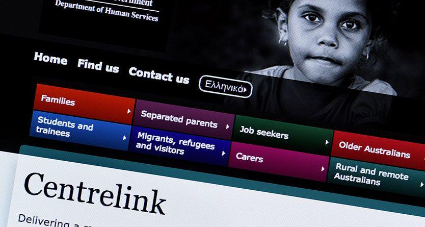 Centrelink's robo-debt system scrutinised by national audit office