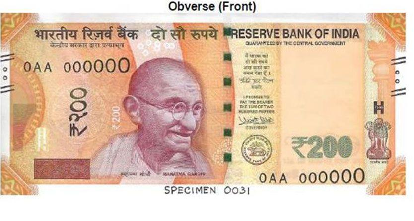 New Rs 200 note launched by RBI: Here are its top features;