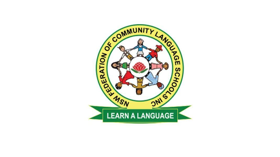 NSW-FEDERATION-OF-COMMUNITY-LANGUAGE-SCHOOLS-INC