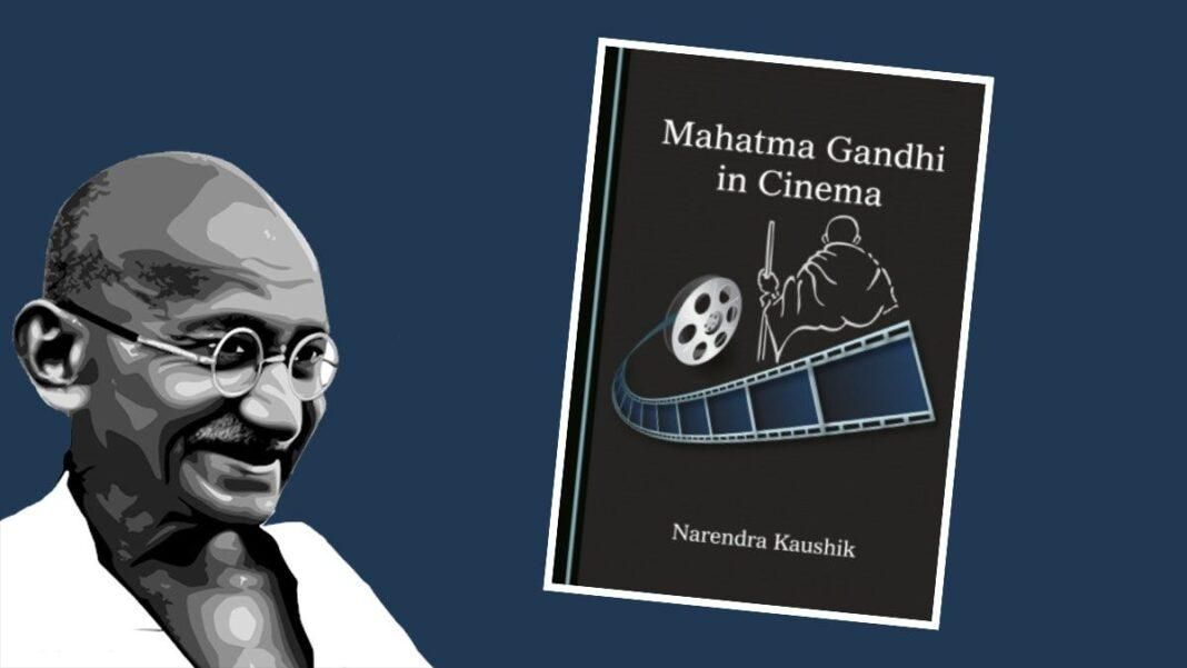 Depiction of Gandhi in films Has it remained true to Mahatma in reality