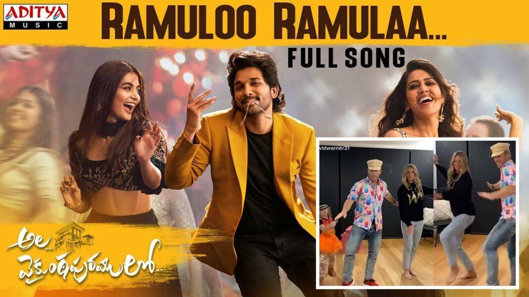 Ramuloo-Ramulaa-Fever-Warner-does-TikTok-dance