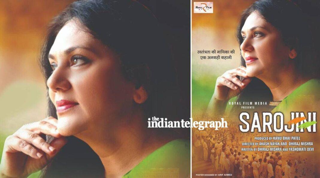 Ramayan's Sita Dipika Chikhlia to play Sarojini Naidu in biopic, check out first look poster