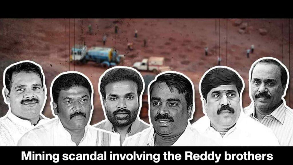 Mining scandal involving the Reddy brothers