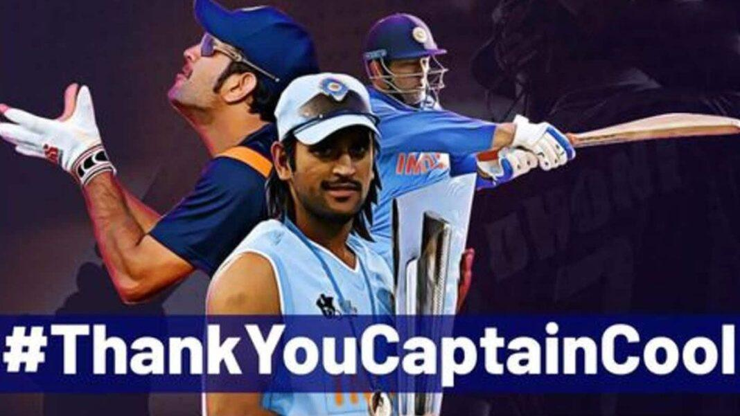 MS Dhoni retires The legend retires in his own style
