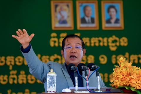 Cambodia's Hun Sen Hails Extraction Of Nation's 'First Drop Of Oil'
