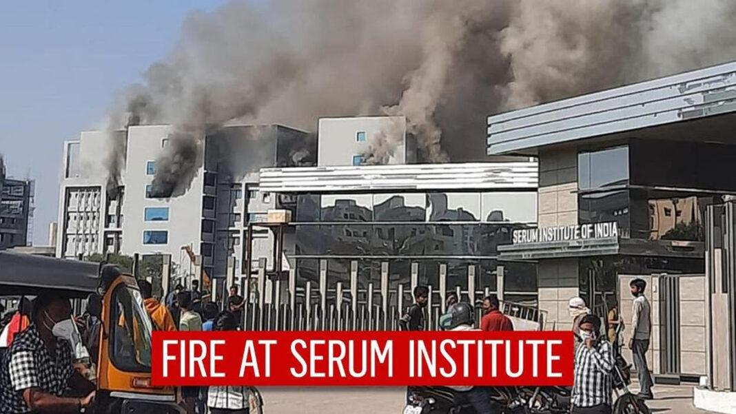 Massive fire at Serum Institute of India in Pune & five killed