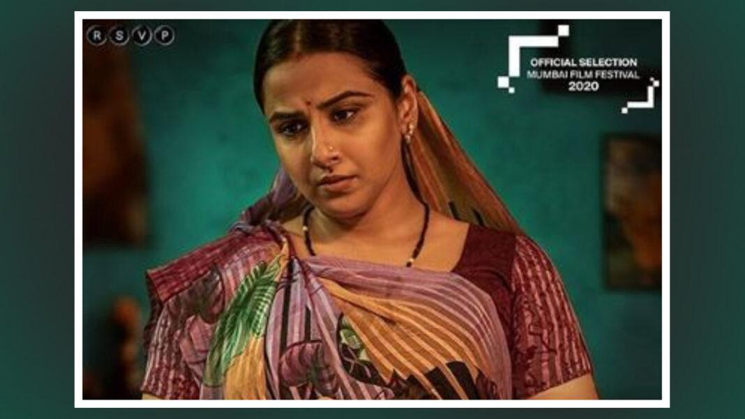 Vidya Balan Short Film On Rape Culture 'Natkhat' Qualifies For Oscars 2021